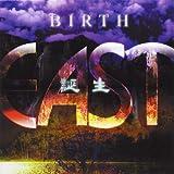 Birth by East Kimura