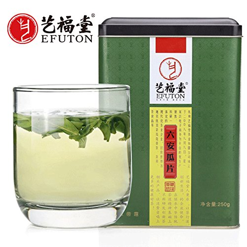 - China Tea Yi Fu Lu'an Guapian tea 2017 tea tea Green Tea premium manual lifting 250g