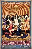 SNSD GIRLS' GENERATION [HOOT] 3rd Mini Album CD+Photobook+Card+Sticker+Tracking Number SEALED