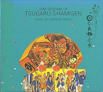 Japanese Music: Tsugaru-Shami