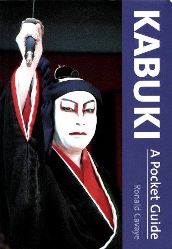 Ancient Roman Theater Costumes (Kabuki a Pocket Guide)