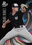 2018 Bowman Platinum Top Prospects Baseball #TOP-88 Corbin Burnes NM-MT Milwaukee Brewers Official MLB Trading Card