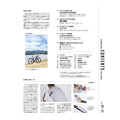 サイクルスポーツ 2020年12月号 付録