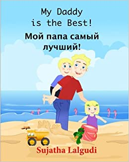 Of Second Language Russian
