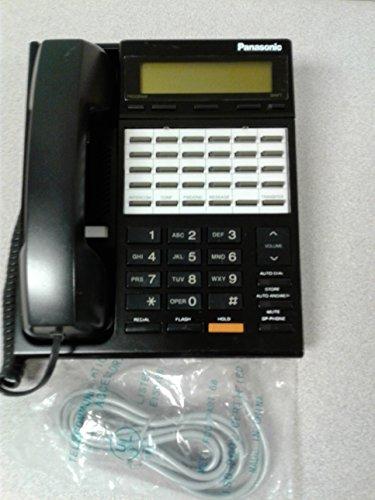 PANSONIC DIGITAL SUPER HYBRID KX-T7431 DISPLAY SPEAKERPHONE (Certified Refurbished) (Digital Super Hybrid)