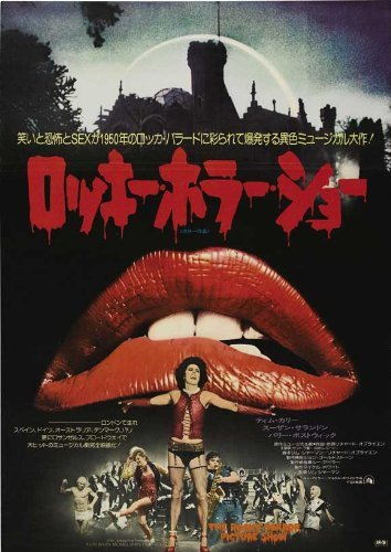 The Rocky Horror Picture Show POSTER Movie (27 x 40 Inches - 69cm x 102cm) (1975) (Japanese Style A)