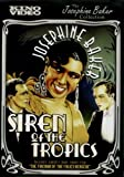 Siren of the Tropics by Kino Lorber films