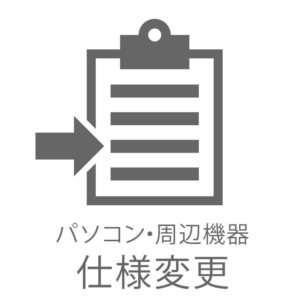 富士通 LCD変更14.1型→15型SXGA+ FMCNXL2E2 B000FHWDKI