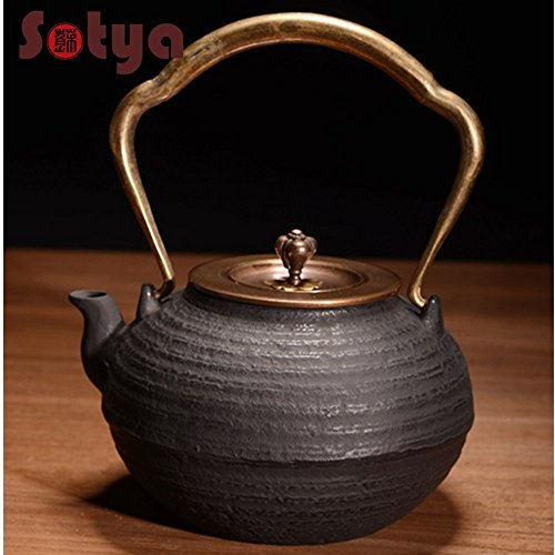 Sotya Tea Kettle Japanese Metal Teapots Old Fashioned Antique Tetsubin