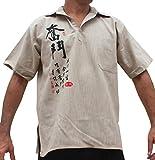 Raan Pah Muang RaanPahMuang Light Cotton Polo Shirt Hand Screened Chinese Poem Calligraphy, Large 48, Grey