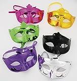 Mardi Gras Metallic Masks (1 dz)