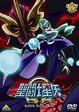 Saint Seiya - Omega Vol.8 [Japan DVD] BCBA-4409