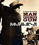 On The Town Of Guns on the target Man [Blu-ray]