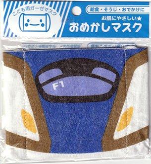 こども用ガーゼマスク おめかしマスク キャラクター XM105 E7系北陸新幹線