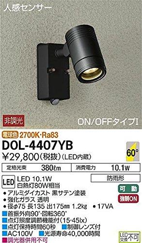 値段が激安 大光電機 LEDアウトドアスポット 大光電機 DOL4407YB(非調光型) B00KRX9OGQ B00KRX9OGQ, ヒエヅソン:9b90e396 --- mfphoto.ie