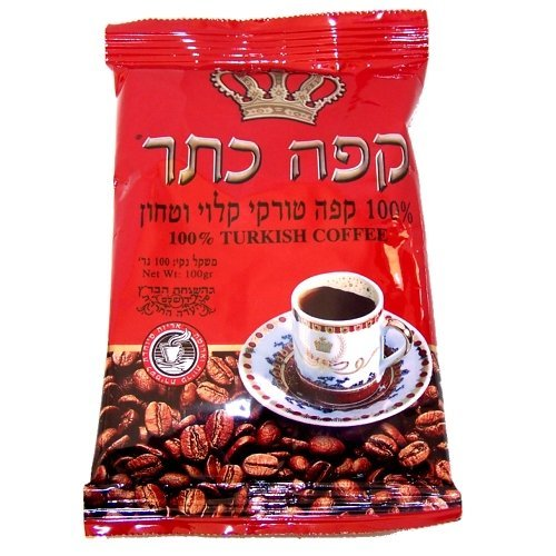 Jurisdiction Coffee ( Café Keter ) - Café Shachor or Turkish Israeli Coffee - 100 grams Net Weight pack