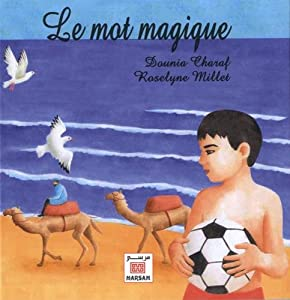 """Afficher """"Le mot magique"""""""