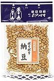 Japanese Poripori Dried Fermented Beans - Hoshi Natto,1.4oz by Yoshinomiso