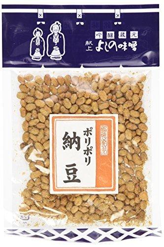 Japanese Poripori Dried Fermented Beans - Hoshi Natto,1.4oz by Yoshinomiso by Yoshinomiso