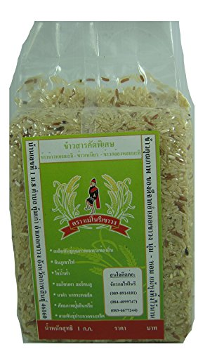 Happyland2u Brown Jasmine Rice 1 kg. by Happyland2u
