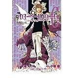 [ Death Note, Volume 6[ DEATH NOTE, VOLUME 6 ] By Ohba, Tsugumi ( Author )Jul-01-2006 Paperback