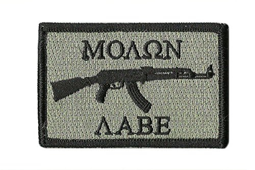 AK-47 Tactical Patches - Silver/Black