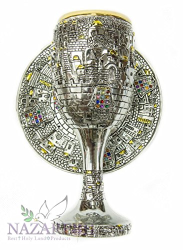 Silver Plated Chalice Jerusalem Goblet Hoshen Stones Holyland by Holy Land Gifts