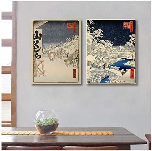キャンバスに印刷ウォールアートキャンバス絵画ポスター壁の写真リビングルームのポスター日本の伝統的な装飾の写真30x40cmx2フ