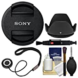 Sony ALC-F55S 55mm Lens Cap with Hood + Cap Keeper + Cleaning Kit