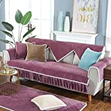 Royhom Minky Fish Scale Sofa Protector Slipcover Keeps Furniture Safe from Kids Dogs Pets | Backrest and Armrest Sold Separately | 35'' x 94'' (+6'' Skirt)