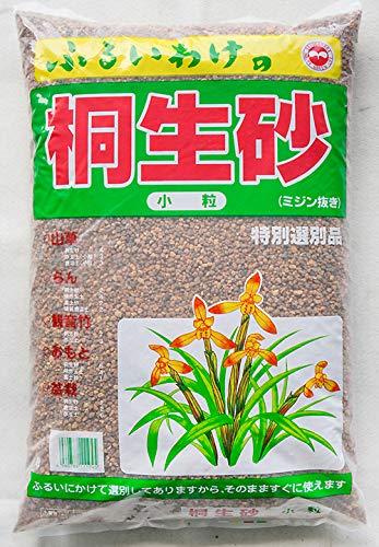 Japaneses Kiryu Soil for Pines & Junipers Bonsai Tree - Small 16 L / 19 Lbs - Japanese Bonsai Soil