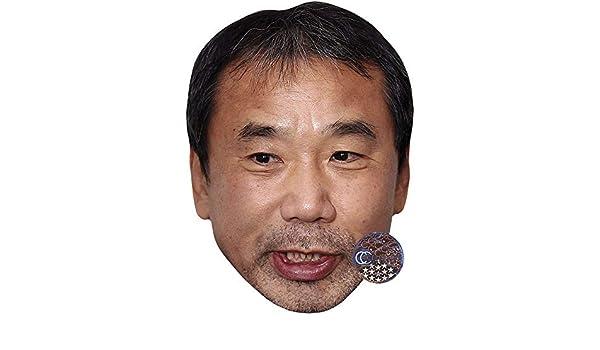 Celebrity Mask Smile Haruki Murakami Flat Card Face