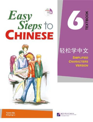 Easy Steps to Chinese: Textbook 6 (W/CD) (Chinese Edition)