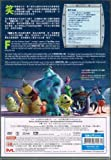 Monsters ,Inc English / Mandarin /Cantonese Audio With English / Chinese Subtitles NTSC- Region 3