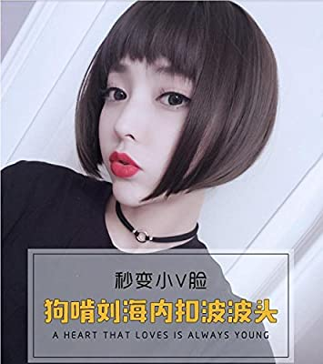 Amazon Com Fashion Natural Short Hair Fluffy Wig Women Girls