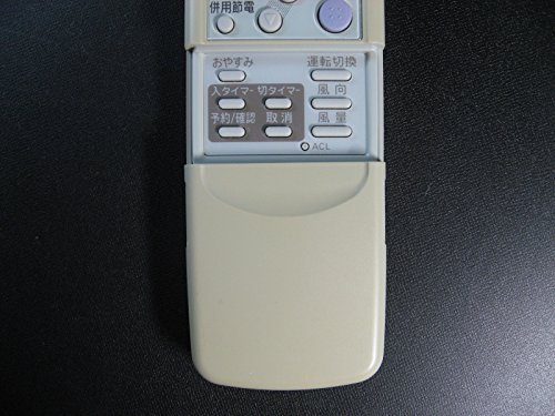 エアコンリモコン RCS-NVR6A
