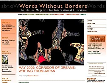 Amazon.com: Words without Borders: Words without Borders: Kindle Store