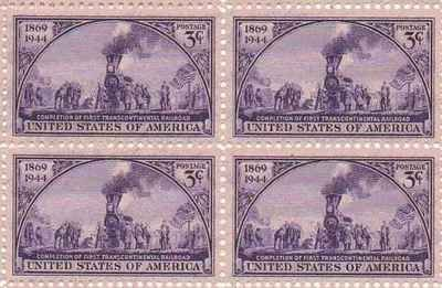 1st Transcontinental Railroad Set of 4 x 3 Cent US Postage Stamp NEW Scot 922 by USPS #N/A