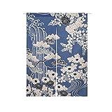 BAIHT HOME Cotton Linen Printed Japanese Noren Doorway Curtain and Window Treatment Curtains 33.5″ Width x 47.2″ Long (Chrysanthemum)