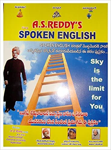 Buy A S Reddy's Spoken English Book Online at Low Prices in