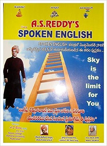 English through telugu pdf spoken books