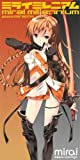 Banner Mirai Millennium: Mirai w/ Sword Marine Outfit 2.5'x5' Wall Scrolls