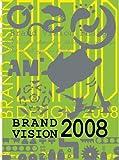 Brand Vision 2008, Applebooks, 9889955032