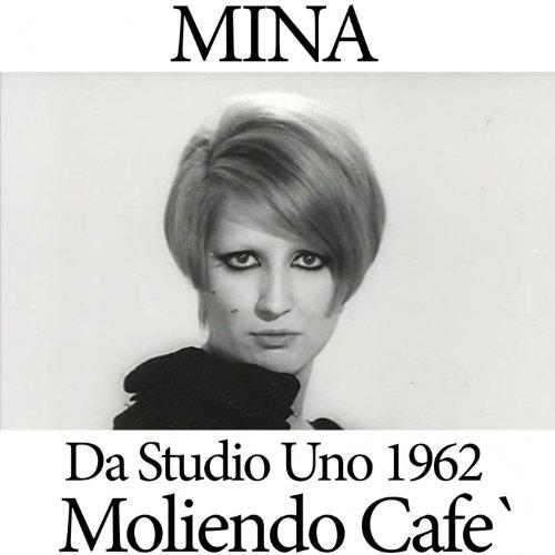 Cafe Uno - 5