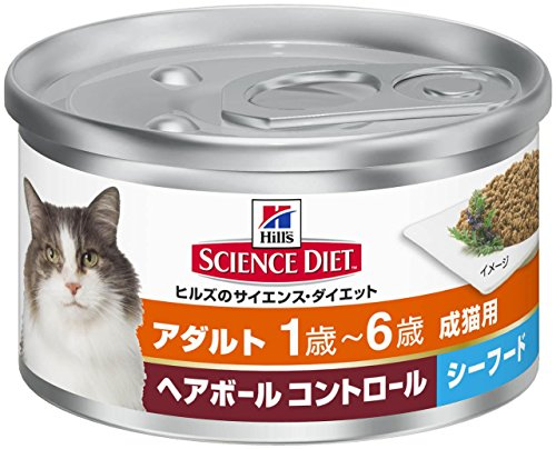 Hill's Science Diet Adult Hairball Control Seafood Entrée Canned Cat Food (Hills Science Diet Cat Food A D compare prices)