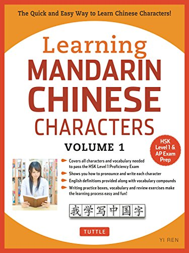 Learning Mandarin...