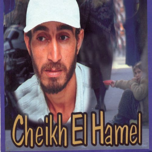 music cheikh el hamel mp3