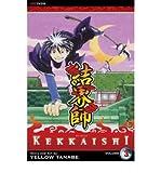 [(Kekkaishi: v. 3 )] [Author: Yellow Tanabe] [Nov-2007]