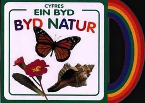 Download Cyfres ein Byd: Byd Natur (Welsh Edition) ebook