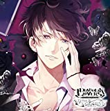 DIABOLIK LOVERS ドS吸血CD BLOODY BOUQUET Vol.2 無神ルキ CV.櫻井孝宏